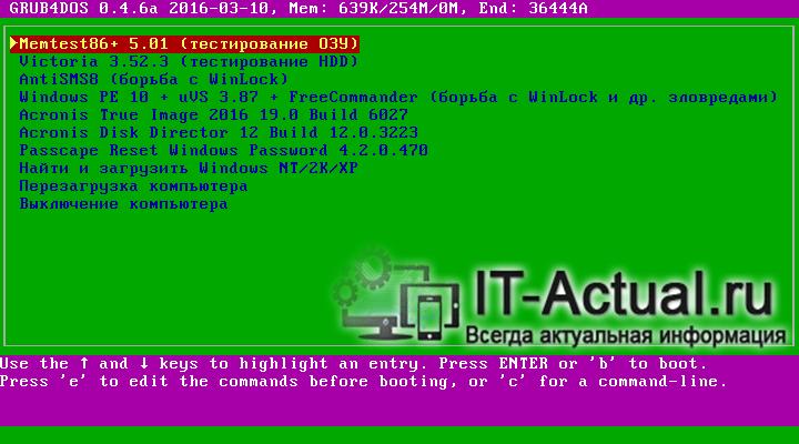 Структура файла menu.lst Grub4Dos, его настройка