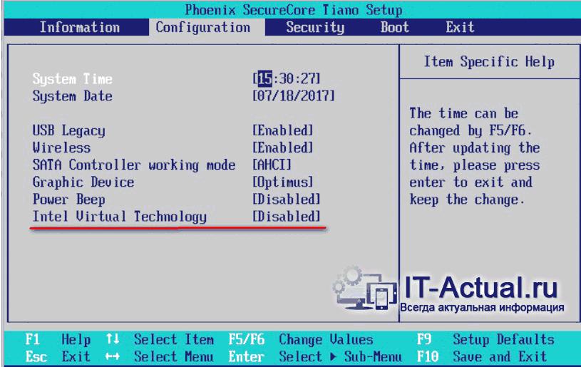 Опция в BIOS, отвечающая за работу функции аппаратной виртуализации в процессоре