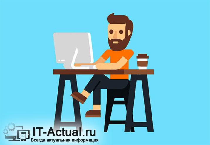 Где проще, больше и быстрее заработать – в Интернет или реальной жизни – ответ