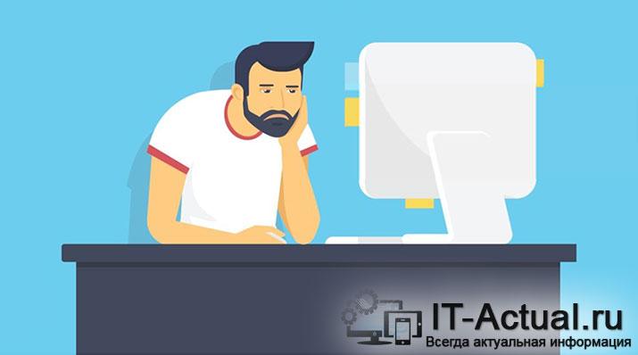 Существуют опасности, которые мешают стать Интернет работником