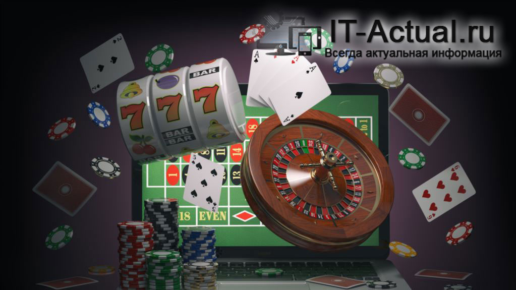 Можно ли разбогатеть, играя в онлайн казино – ответ