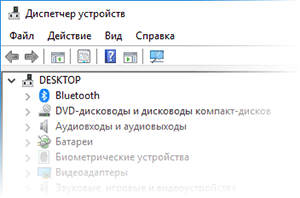 Открываем диспетчер устройств в Windows (7, 8, 10)