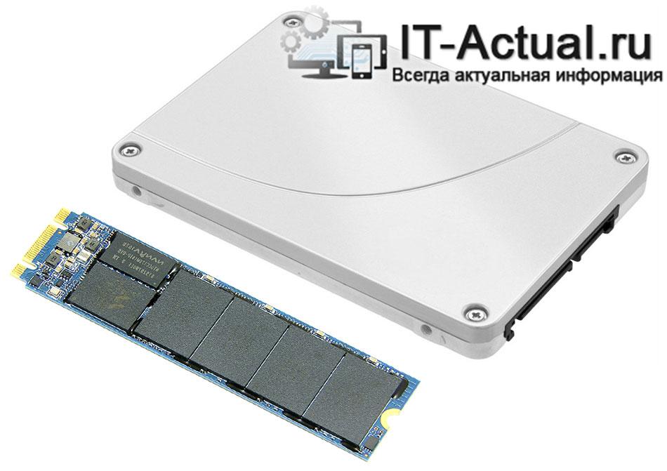RAID массив из SSD дисков – возможен ли, насколько оправдан – ответ