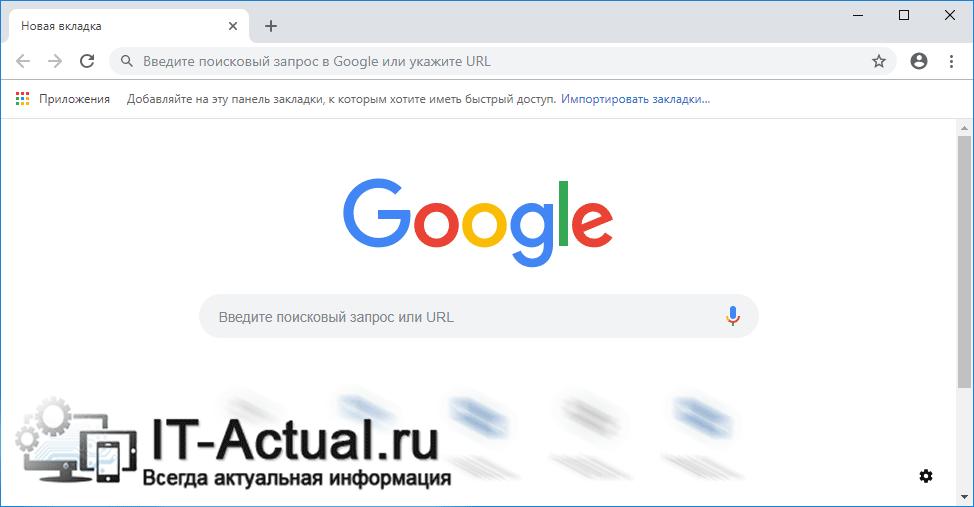 Вернуть прошлый дизайн (не скруглённый) в Google Chrome