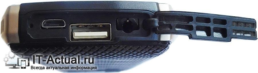 Нижняя часть телефона Servo H8