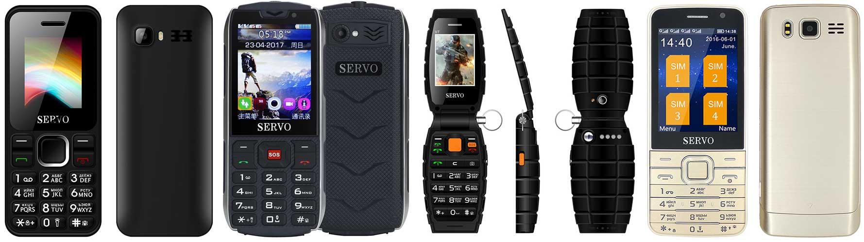 Телефоны Servo