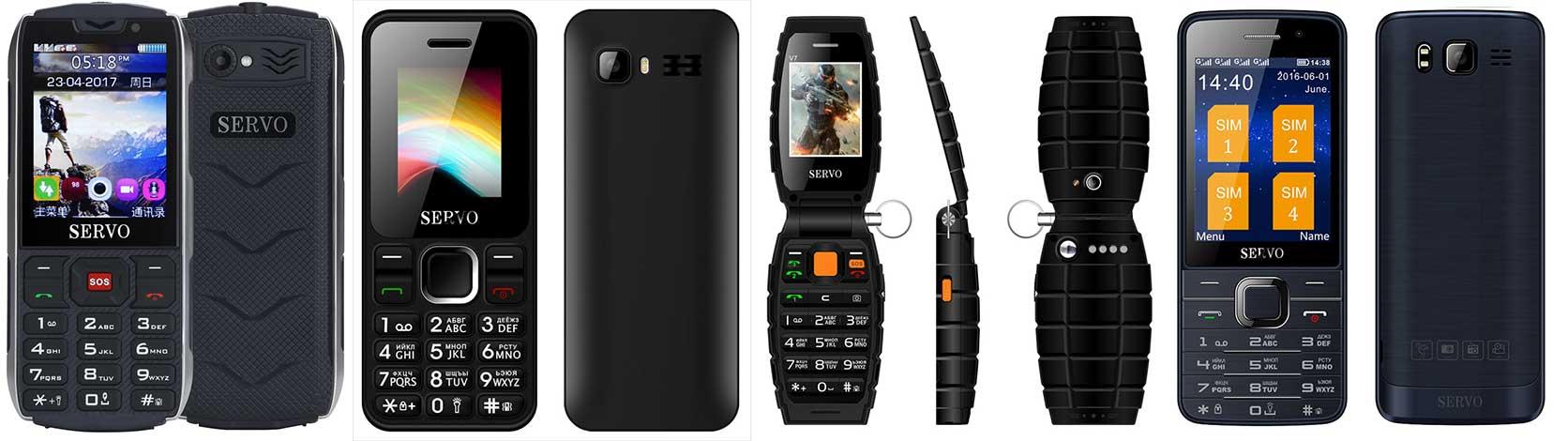 Мобильные телефоны китайского производителя Servo