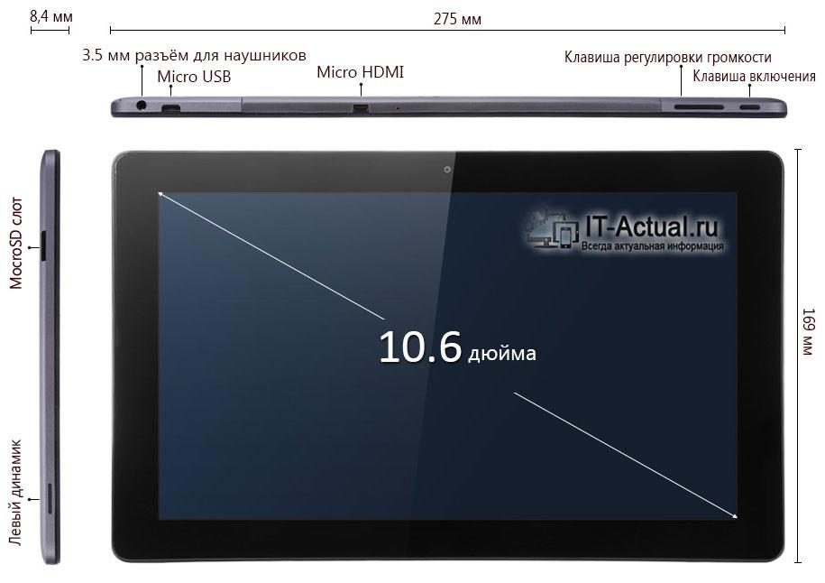 Внешний вид планшета Teclast Tbook 11
