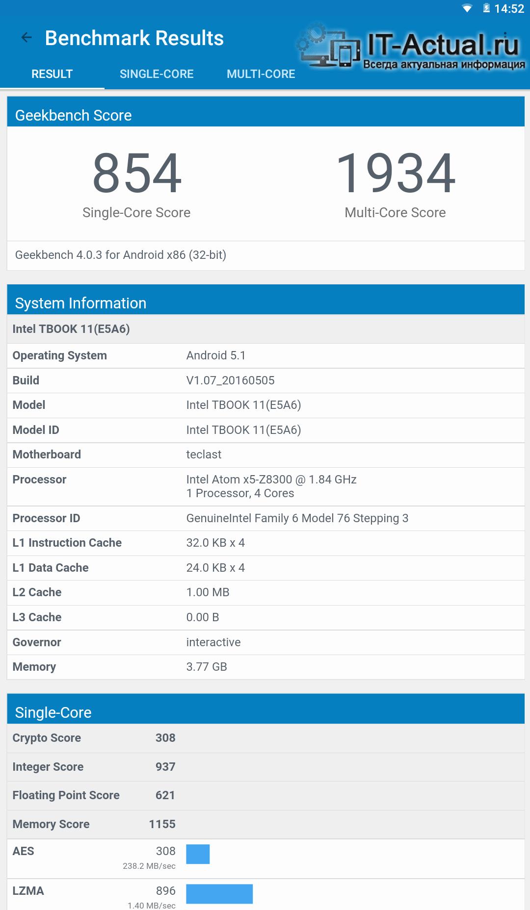Результат тестирования Teclast Tbook 11 в Geekbench: общая таблица