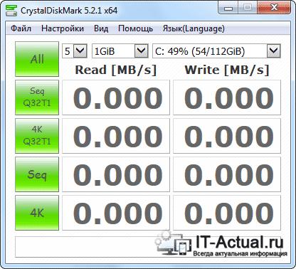 Окно программы CrystalDiskMark