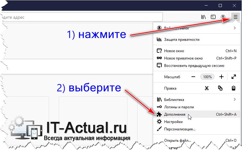Как сделать перевод на русский в мозиле 354