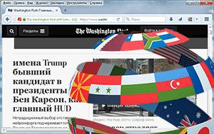 Быстрый перевод страниц на русский язык в браузере Mozilla Firefox
