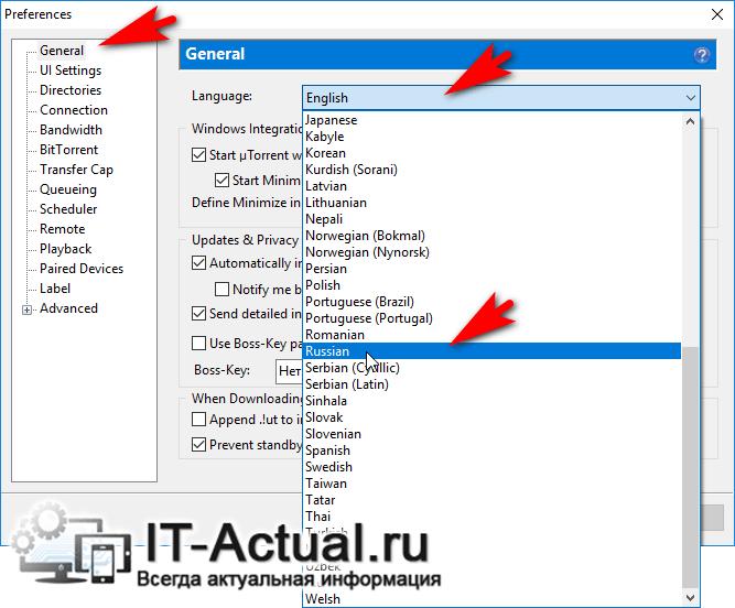 Переключаем язык интерфейса на русский в программе uTorrent