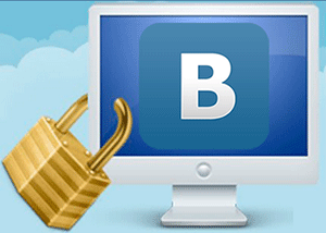 Как обезопасить от взлома страницу Вконтакте — подробная инструкция