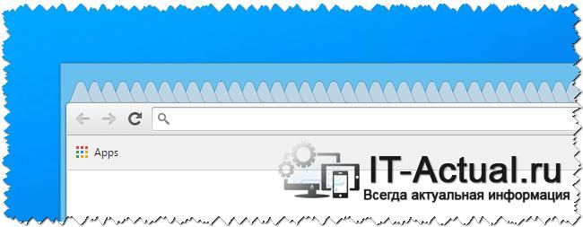 Интернет браузер, в котором множество открытых вкладок