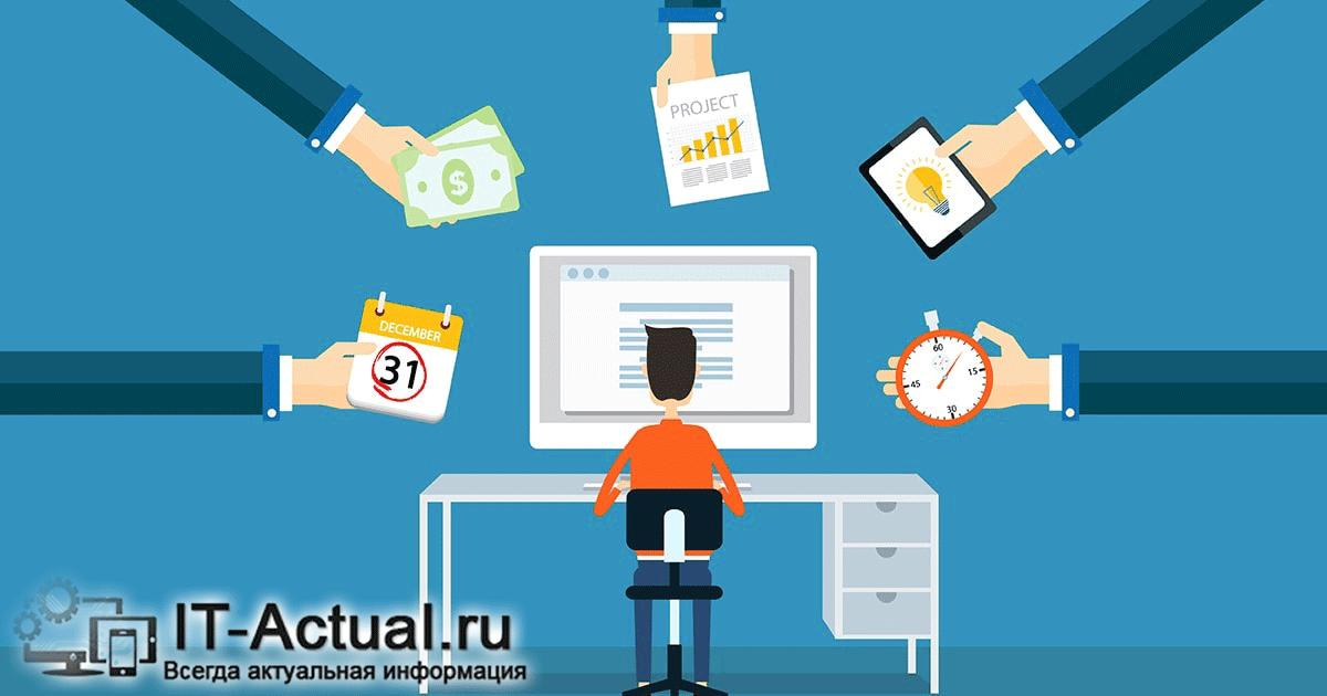 Работа через Интернет – доходы и условия труда